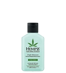 Hempz Whipped Triple Moisture Body Créme Mini 2.25oz
